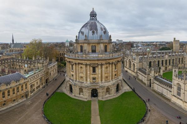 Aerial photograph of the Oxford Radcliffe camera